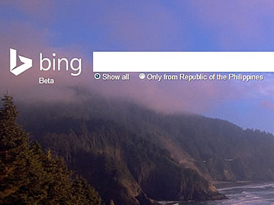 bing new logo2